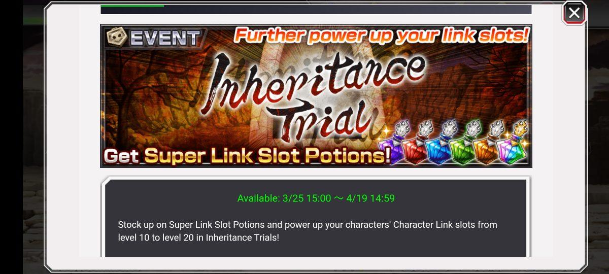 Inheritance Trial Banner